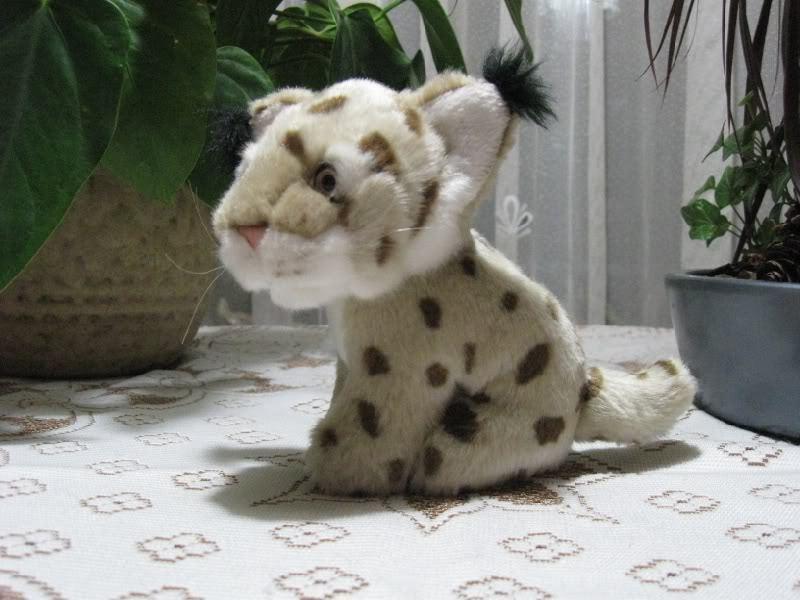 Dutch Holland Leopard Cub Stuffed Plush 7 inch
