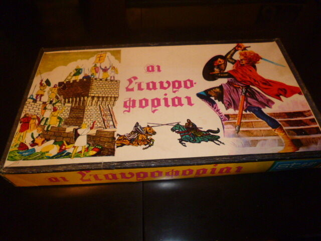 VINTAGE RARE GREEK tavolagioco - THE CRUSADERS - BY STAM FROM 70s