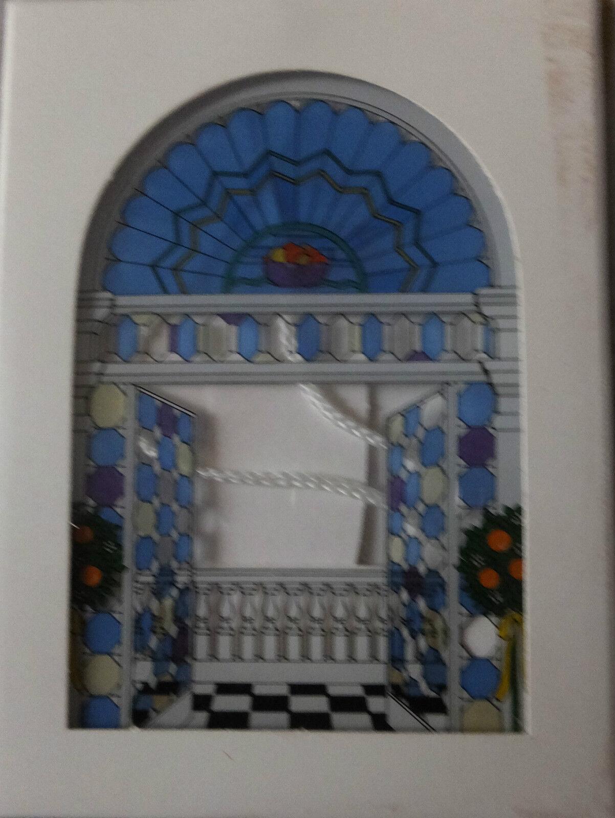 1970's Robert Jacobson Designed - Glass Suncatcher - Mediterranean Balcony