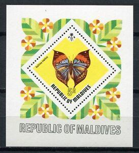 MALEDIVEN-MALDIVE-1973-Schmetterling-Butterfly-Farfalla-Papillon-Block-19-MNH