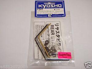 VINTAGE FORM FV02 RACING CHASSIS SET FOR KYOSHO F-TEN
