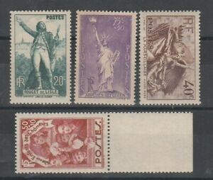 FRANCOBOLLI-1907-FRANCIA-MNH-E-2333