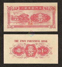 CHINA 1 Cent (Fen), The Amoy Industrial Bank, 1940, P-S1655, UNC