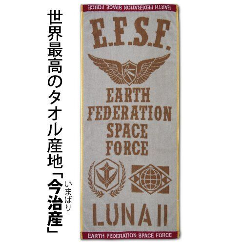 Mobile Suit Gundam Earth Federation Space Force Military Jacquard Towel