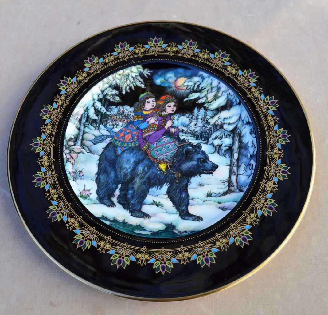 1986 Heinrich Villeroy&boch Ceramica di Alta Qualità Germania Zar Beano Piatto