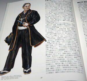 UNIFORMS-OF-JAPANESE-NAVY-1867-1945-book-Japan-Bakumatsu-to-Pacific-War-0994