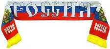 Fan Schal Russland Russia Jacquard Fan Schal Eishockey Россия
