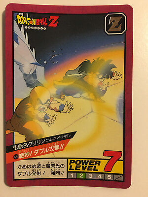 Dragon Ball Z Super Battle Power Level 49 (1996) Fabbricazione Abile