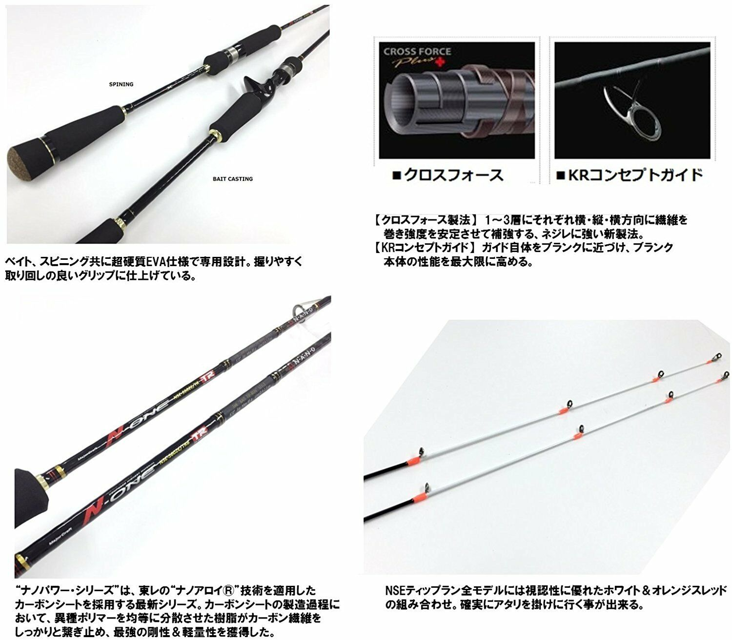 Major Craft N One Series Spinning Rod Rod Rod NSE S502 E/TR 8947 F/S from Japan 8afdf4
