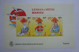 LOT-711-TIMBRES-STAMP-BLOC-FEUILLET-LEGENDES-ET-MYTHES-MACAO-MACAU-ANNEE-1994