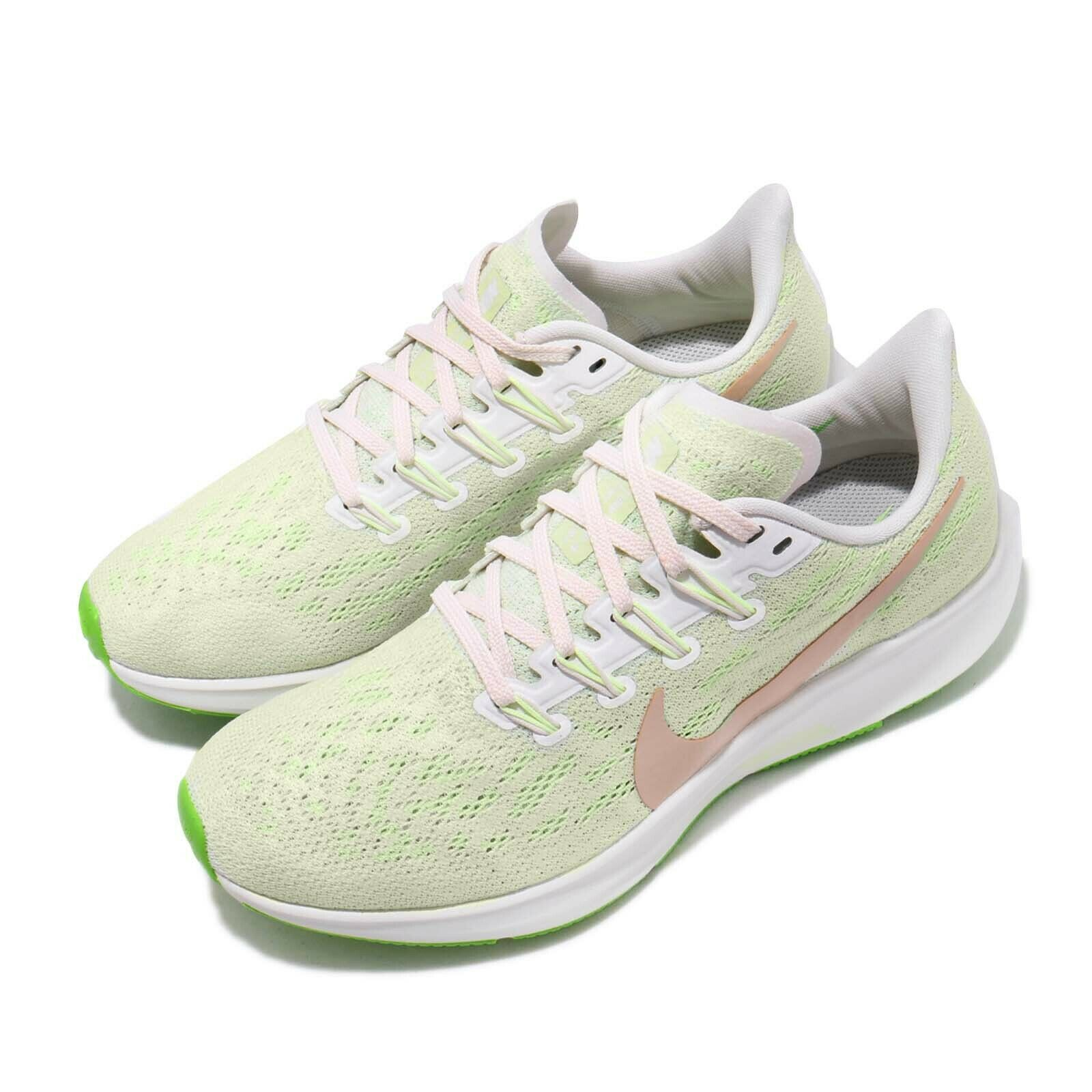 Nike Wmns Air Zoom Pegasus 36 Beige Barly Volt daSie Laufen schuhe AQ2210-002