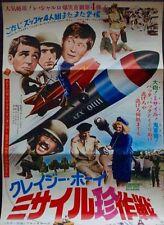 Les CHARLOTS Les BIDASSES S'EN VONT EN GUERRE Japanese B3 movie poster 14x20 '74
