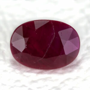 Ruby 1.30ct. An oval cut gem with a deep red colour. Heated, but no glass/filler