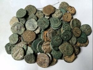 HIGH-QUALITY-UNCLEANED-ANCIENT-JUDAEA-JEWISH-BIBLICAL-COINS-PER-COIN-BUYING