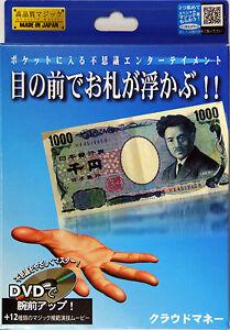 Tenyo Japan 115763 CLOUD MONEY (Magic Trick)