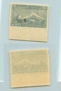 Armenia-1922-SC-357-black-mint-rtb2469