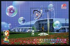 MACAU MACAO 2006 Forscher Erfinder Science Technology Bl.145 ** MNH