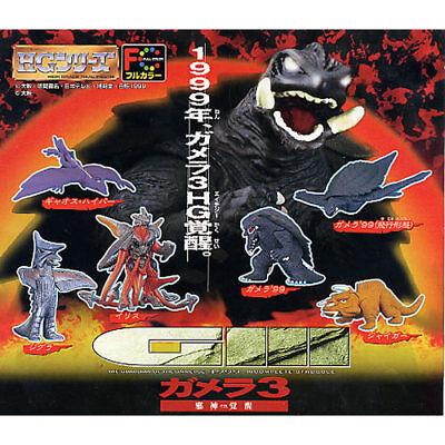 Bandai Gamera 3 Revenge of Iris /'99 Flying Type Jiger Jigra Hyper Gyaos Full Set