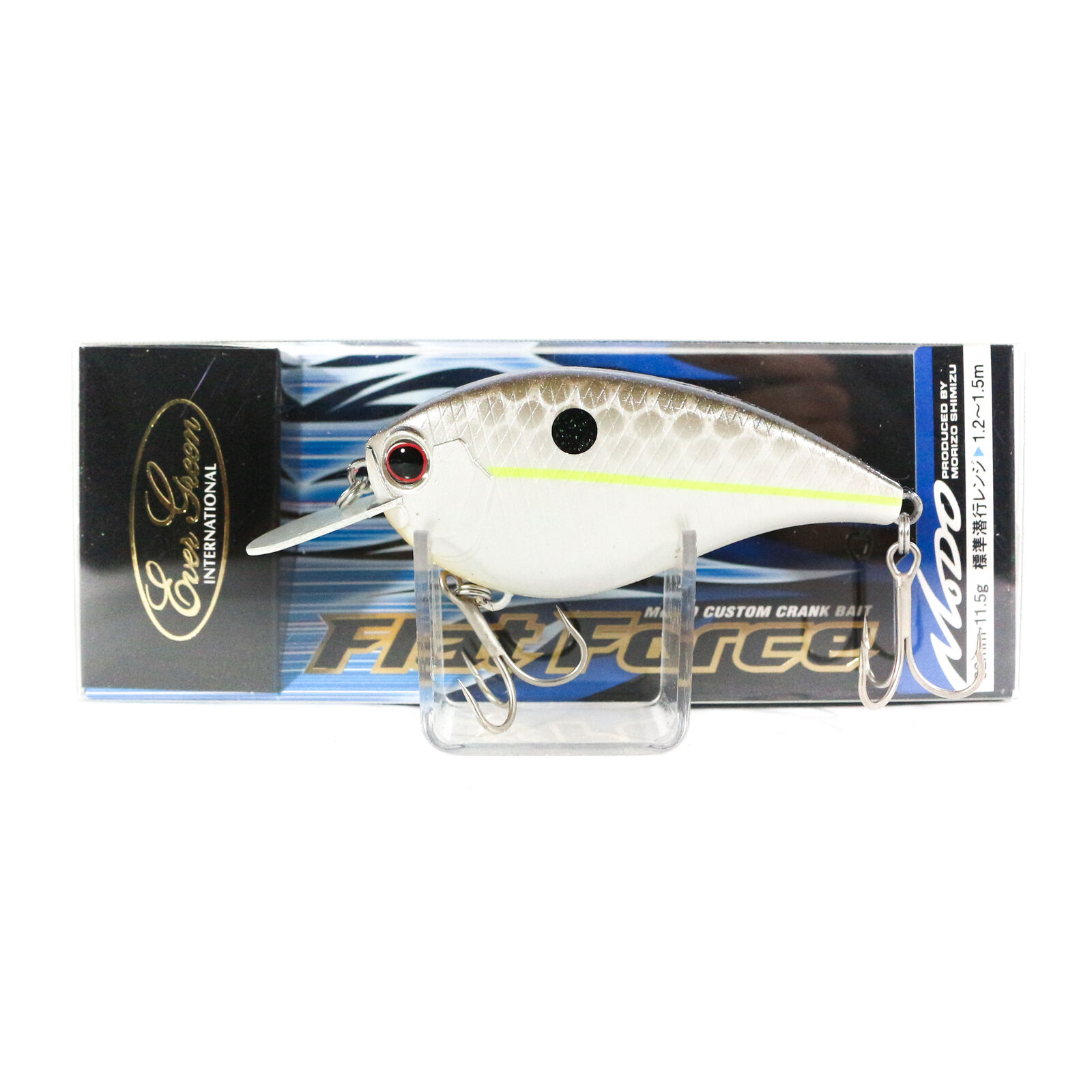 5977 Evergreen Lure Snap Size 1 Small