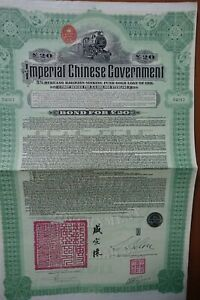 Imperial-Chinese-Government-Hukuang-Railway-Bond-for-20-pounds