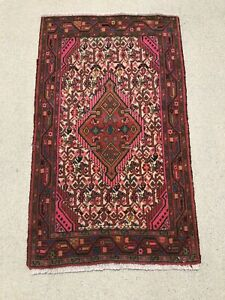 """ANTIQUE ANATOLIAN MIDDLE  EASTERN RUG CARPET  50""""x29"""" HAND MADE VEGE DYES PINK"""