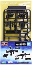 Plastic_model_Toy Assault Rifle MSG Weapon Unit 31 Modeling Support Goods F/S SB