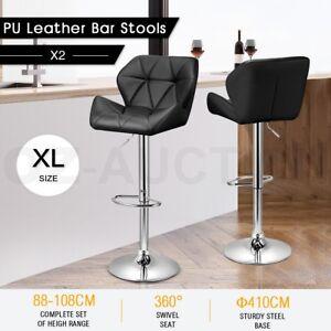 2 x PU Gas Lift Bar Stool Height Adjustable Kitchen Dining Swivel Chair - Black