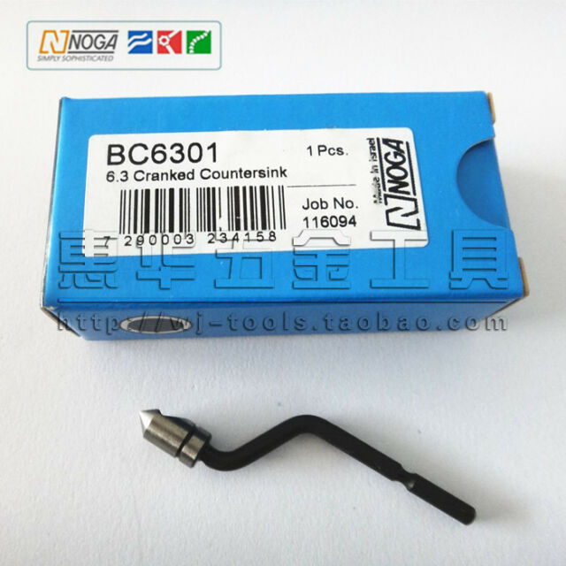 1 PCS NEW NOGA BC1041 Cranked Countersink Deburring Tool