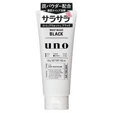 Shiseido Japan Uno Whip Men's Face Wash Black Cleanser 130g