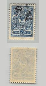 C9405 Mint Energetic Armenia 1919 Sc 212
