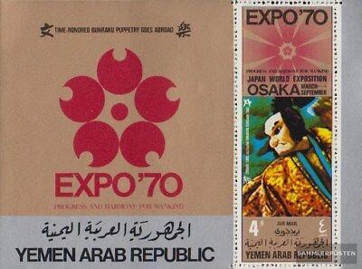 Humor Yemen Del Norte (arabes Repúclica.) Block123a (completa Edición) Nuevo Con Goma Shrink-Proof