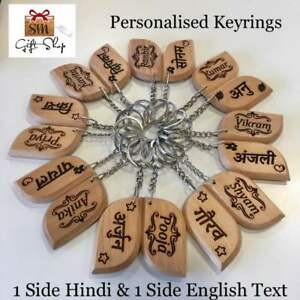 Image is loading Personalised-Gifts-Name-Engraved -Wooden-Keyring-Keychain-Birthday-