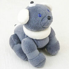 """AIBO Gray 7"""" Plush Doll Figure Official Goods JAPAN SONY"""