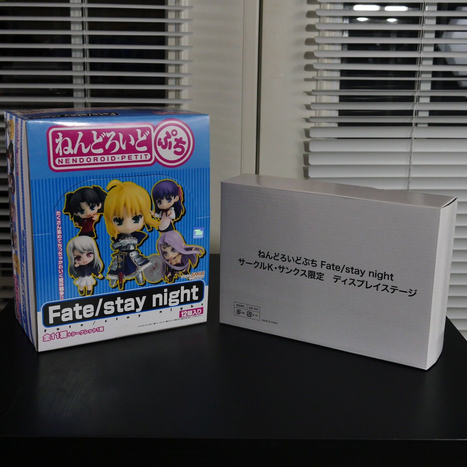 Fate Stay Night Nendgoldid Petit 12 Figure Set w  Display Stand - Good Smile