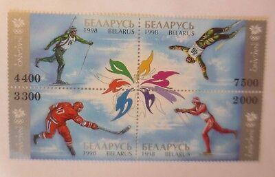 Fabriken Und Minen 6256 Weißrussland Belarus Olympia Sport 1998 ♥