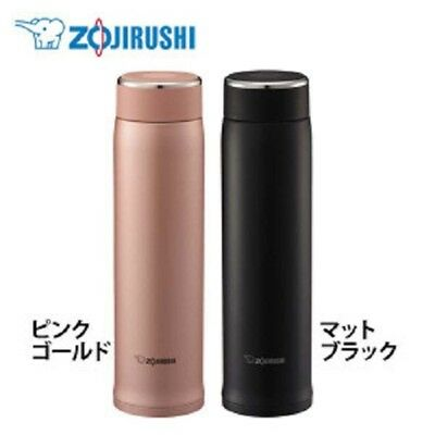 New Zojirushi SM-KC36 Stainless Steel Travel Mug 16-Ounce 360ml F//S Japan Import