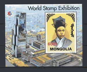 S4503-Mongolia-1994-MNH-Philakorea-S-S-Yong-Sik-Hong