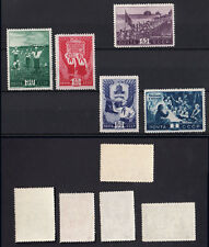 URSS RUSSIA CCCP Unione Sovietica 1948 1275-79  Sc.1284-88 Young Pioneers MNH**