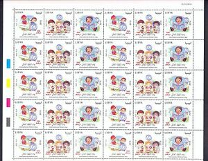 2016- Libya- International Children's Day- Full sheet MNH**