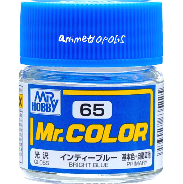 GSI Creos Gunze Mr Hobby Color Lacquer C65 Bright Blue Paint 10ml