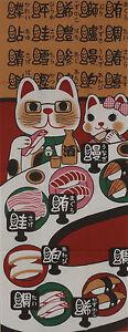 Tenugui-Japanese-Beckoning-Cat-Cotton-039-Maneki-Neko-and-Revolving-Sushi-039-Fabric