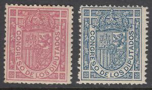 Stemma-di-Spagna-230-231-Anno-1896-98-Nuovi