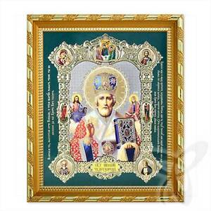 Ikone Heilige Nikolaus Holz 21x18 K николай чудотворец святитель 1