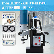 1550w Compact Magnetic Drill Press 2in Boring Diameter 3500lbf Mag Drill