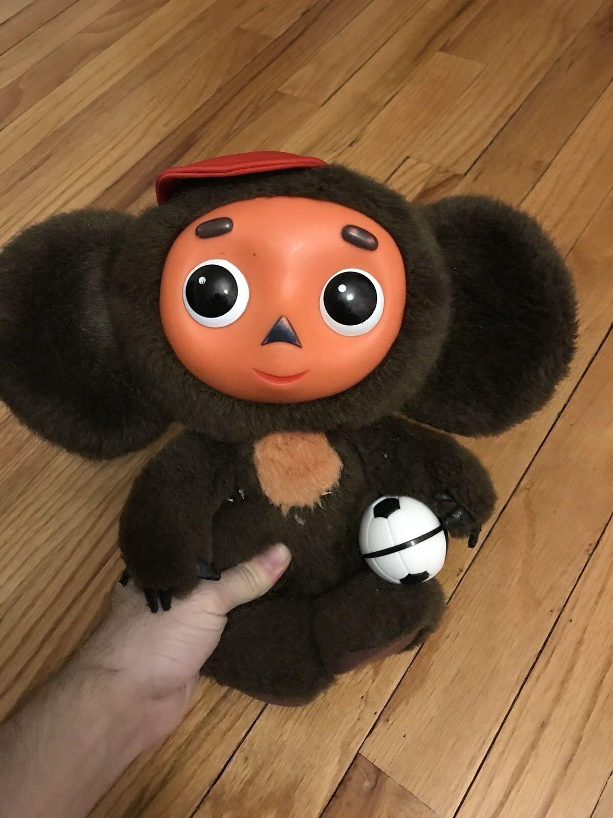 "11"" Vintage Teddy Bear With Soccer Ball Stuffed Animal Cute Russian Plush"