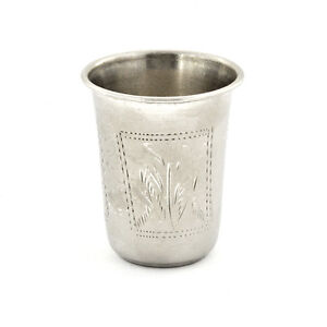 Details about Antique 1908-1926 Russian 84 Kiddish Cup By Silversmith AFRK  City mark KIEV