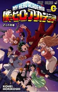 Limited My Hero Academia Manga Volume 0 Originmovie Novelty