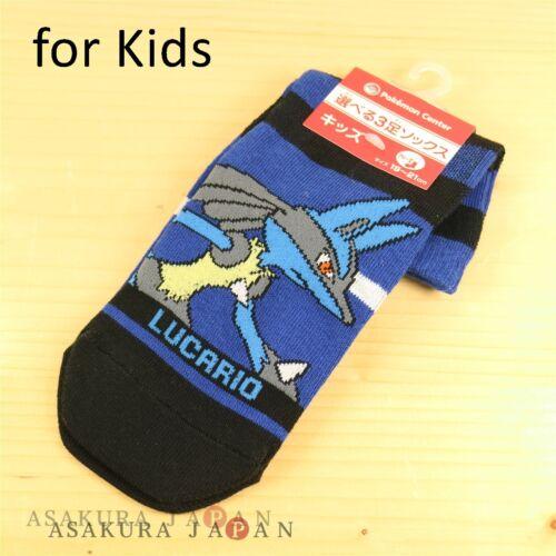 Pokemon Center Original Crew Socks for Kids 19-21 cm 1 Pair Lucario