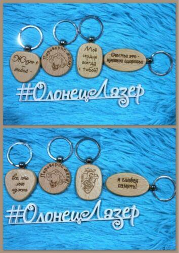 Holz Schlüsselanhänger Rohlinge Maßgefertigt Etiketten Leere Herz Rund Menge