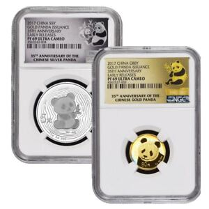 2017-NGC-PF-69-35th-Anniversary-Chinese-Panda-Gold-and-Silver-Proof-Set